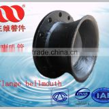 ductile iron pipe fitting flanged bellmouth Manufacturers made in China