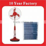 Energy-saving Chinese Fan Solar Panel Air Cooling Fan 12V Rechargeable Fan With Copper Motor