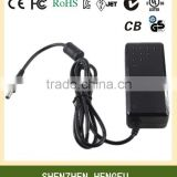 100-240V Power Adapter for Electric Bikes