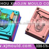 plastic injection mold for home appliance vacuum cleaner,household appliance mold