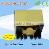 PQ2620 Vertical Type High Frequency Transformer