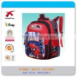 3D Children School Bag, EVA Kids Backpack Bag