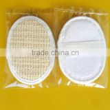 New Natural Loofah Sisal Bath Brush Products/Sisal Brush ball