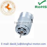 22V DC Small water pump motor home
