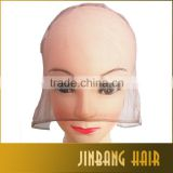 2016 wholesale wig caps full lace wig making caps net wig cap