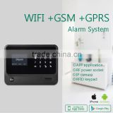 All for free control wireless security wifi alarm system workable with wifi ip camera 2016 hottest