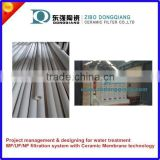 porous ceramic electrolysis diaphragm tube for electrolytic manganese metal                                                                         Quality Choice