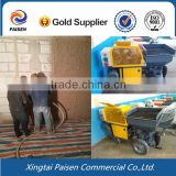 Global hot selling automatic wall spray machine for mortar cement, render spray wall machine