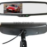 High Quality Parking sensor/reverse camera car monitor auto dimming rearview mirror                                                                                                         Supplier's Choice