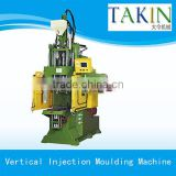 25T insert molding production for injection machine(plastic injection,vertical injection machine)