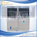 Hot Sale PLC Control Systems Automatic Commercial Used Plate Ice Machines For Restaurants