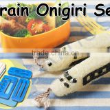 kitchenware cookware kitchen utensils accessories tools kids lunch bento box train rice ball onigiri molds mat sets 76139