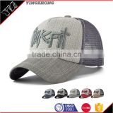 wholesale sports baseball hats and caps snapback free ear piece custom 3D Embroider pokemon Logo                                                                                                         Supplier's Choice