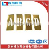 copper stampings for Printing,hot stamping for cosmetic packaging,copper stamping blanks,stamping machine