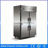 commercial kitchen ice cream van freezer,commercial freezer