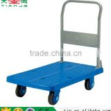 PP Plate Luggage Trolley Fixed Hand Cart PLA150 Mute Wheel Hand Push Cart Platform Cart