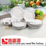 China supplier high quality Children <b>Dinner</b> <b>Ware</b>s <b>Dinner</b> Sets