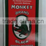 Monkey Brand :: Black Tooth Powder