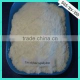 Zn 35% -33% Zinc Sulphate Monohydrate Powder for agriculture use