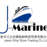 Ningbo J-Marine Co., Ltd.