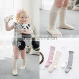 Baby Top Fashion Pure Color Kids Socks Soft 100% Cotton Kawaii Boys Girls Knee Long Socks Children's Leg Warmers High Socks