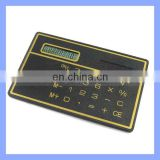Thinnest Desktop Calculator with Customized Logo