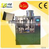 HTGF-80 toothpaste tube filling and sealing machine juice bag filling sealing machine plastic bottle filling and sealing machine