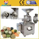 Hot sale all-powerful cereal pulverization mill/coarse grain grinding machine/grain pulverizer