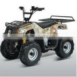CHEAP 110cc atv with LIFAN engine