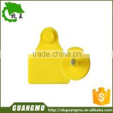 plastic ear tag for cattle / buffalo / calf / cow with TPU material in yellow