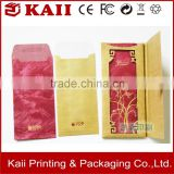 custom size and printing design envelope packaging, envelope packaging manufacturer in China
