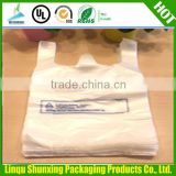 custom printed small plastic bag / biodegradable plastic bag / t-shirt thank you plastic bag