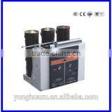 China manufacture VS1-12KV indoor high voltage vacuum circuit breaker with embedded poles/electrical circuit breaker