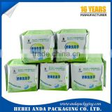 disposal Printed PE sanitary napkin packaging / baby wet wipes bag/wet tissue bag/sanitary towel bag