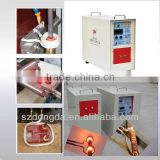 70KW Inert Gas Vacuum Heat Treatment Furnace