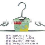 1707 chrome metal clothes hanger & thick plastic clothes hanger
