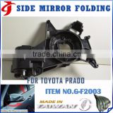 CAR MIRROR COVER ASSEMBLY FOLDING MOTOR Armored Land Cruiser TOYOTA PRADO