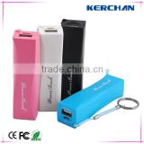 2014 factory price Gift charger 2000mah power bank external power mini itx case
