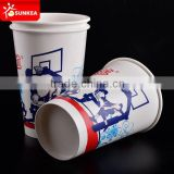 16oz biodegradable export cold soda drink paper cup                                                                         Quality Choice