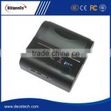 Mobile Android Bluetooth Receipt Printer For Taxi Receipt/pos With Audio Mini Credit Debit Card Reader