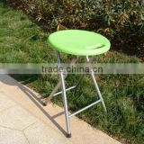 Strong and durable 45H metal leg and plastic round folding stool