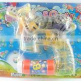 Bubble Gun(battery operate,bubble toy)NEW STYLE!
