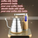 coffee drip kettle,gooseneck kettle,pour over coffee kettle,electric kettle with timer,pour over coffee drip kettle