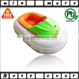 water kids bumper boat for sale,inflatable bumper boat with normal tube                                                                         Quality Choice