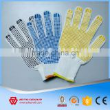 Free samples Custom Working Safety Gloves, Warm And Safety Work Safety Gloves, Wholesale Safety Hand Gloves