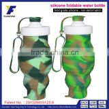 Silicone sleeve water bottle silicone water bottle wholesale fold-able silicone water bottle