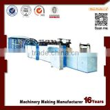Paper and Yarn Compounded Bag Making compounding/compounded machines for making kraft paper