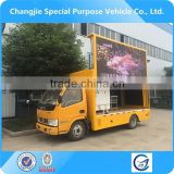 New design new arrival hot sale customized cheap price dongfeng advertising mobile billboard truck