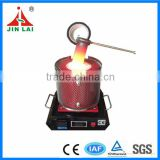 Use Electronic Smelting Fast Heating 1KG Induction Gold Melting Furnace (JL-MF-1)