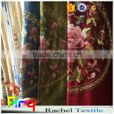 100% Silk with classic embroidery design- luxury full screen embroidered- light weight curtain fabric